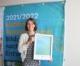 Johanna Högner mit Urkunde vor einem Plakat der Bildung für nachhaltige Entwicklung